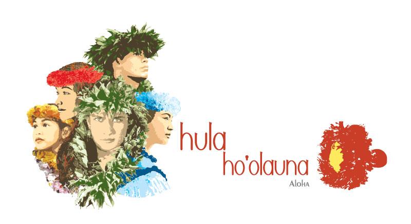 フラ・ホオラウナ・アロハ2018は、10月12~15日の開催となります。